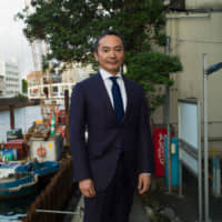 Katsutoshi Arai, president and chief executive officer of Katitas Co. | BLOOMBERG