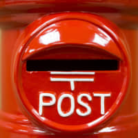 A replica post box is displayed at the Japan Post Holdings Co. headquarters in Tokyo in January last year. The company plans to set a limit on over-the-counter international cash transfers of ¥5 million ($46,000) to combat money laundering, sources close to the matter said Tuesday.   BLOOMBERG