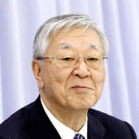 Japan business lobby chief to undergo treatment for lymphoma
