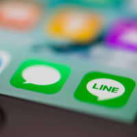 Line unveils credit scoring, an AI receptionist and other new services