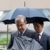 Nissan to cancel Carlos Ghosn's retirement and stock-linked compensation benefits