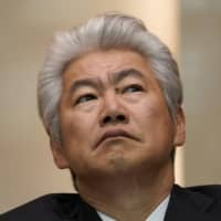 In wake of info leak, Nomura Holdings shareholders urged to reject CEO's re-election bid