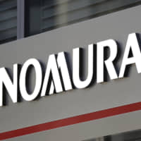 Nomura Holdings Inc. surged the most in more than two years in Tokyo trading after it announced a surprise ¥150 billion ($1.4 billion) share buyback along with plans to reduce its chairman's role to bolster governance.   BLOOMBERG