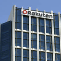 Rakuten, which plans to invest ¥194.6 billion in its 5G system, aims to install around 16,000 cost-effective base stations nationwide. | KYODO