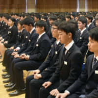 Third of Japan's new graduate recruits thinking of changing jobs within five years