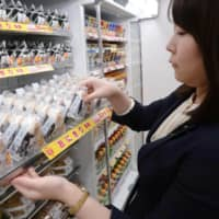 Seven-Eleven stores will wrap its onigiri rice balls in biomass plastic derived from sugar cane. | KYODO