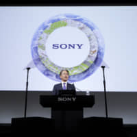 Activist investor Dan Loeb calls on Sony to spin off its semiconductor business