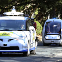 Self-driving vehicles are tested in Toyohashi, Aichi Prefecture. | KYODO