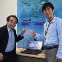 Japan startup believes its cheap, light 'touchable' 3D tech could transform everything from VR to shopping
