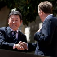 Japan and U.S. officials hold talks to advance trade negotiations