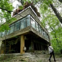 A building in the ghost city of Pripyat | AFP-JIJI