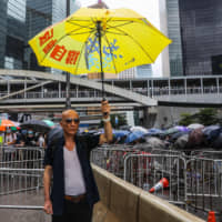 How encrypted messages and car 'crashes' helped Hong Kong protesters