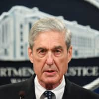 U.S. special counsel Robert Mueller to testify before House panels on July 17