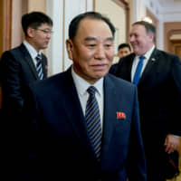 Top North Korean official Kim Yong Chol arrives for a meeting with U.S. Secretary of State Mike Pompeo at the Park Hwa Guest House in Pyongyang last July. | REUTERS