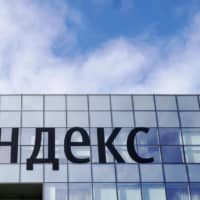 The Moscow headquarters of internet group Yandex is seen. Sources say agents from Western intelligence agencies broke into the search company late last year and deployed  a rare type of malware in an attempt to spy on user accounts. | REUTERS