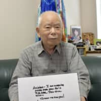 Akihiro Arimoto, whose daughter Keiko Arimoto was abducted to North Korea at the age of 23 while studying English in London in 1983, displays a copy of a hand-written letter from U.S. President Donald Trump at his home in Kobe on Sunday . | KYODO
