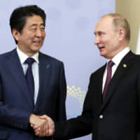 Japan mulls partially lifting ban on chicken meat from Russia ahead of leaders' G20 talks