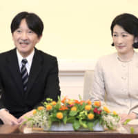 Princess Mako's marriage prospects unknown, Crown Prince Akishino says