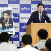 Constitutional Democratic Party of Japan sets out social welfare-focused election platform