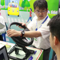 Nagoya-based firm develops tech to let autonomous cars know if driver is holding the wheel