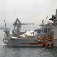 No injuries reported as Japan MSDF minesweeper and cargo ship collide off Hiroshima