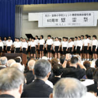Victims of U.S. fighter jet crash in Okinawa remembered 60 years on
