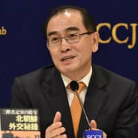 High-profile defector says Kim has shown 'great interest' in meeting Abe, but summit will come at a cost