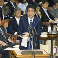 Double-election fever starts to dissipate in Japan's political circles