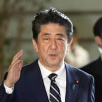 Japan's Cabinet OKs plan to hold Upper House election on July 21