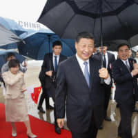 Chinese President Xi Jinping arrives in Osaka on Thursday for the Group of 20 summit that starts Friday. | POOL / VIA KYODO
