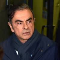 Ghosn abruptly cancels news conference due to opposition from his family