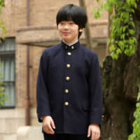 Prince Hisahito expected to travel to Bhutan with parents for first overseas trip