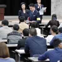 New law holds government responsible for teaching Japanese to all foreign residents