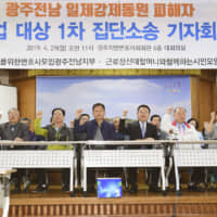Plaintiffs in lawsuits filed against Japanese firms over wartime labor and their lawyers attend a news conference in Gwangju, South Korea, on April 29. | KYODO
