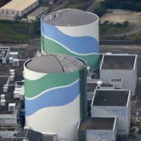 Kyushu Electric to take reactor offline in March due to delay in building anti-terrorism facility