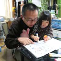 Japan offers most paid leave for fathers worldwide but few take it, UNICEF report finds