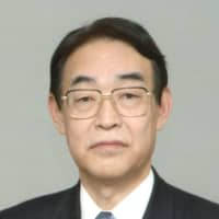 Former vice minister of Japan farm ministry charged with murder of son, 44