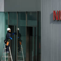 Will Nissan reforms finally bring end to corporate governance woes?
