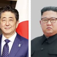 Prime Minister Shinzo Abe's hopes of arranging a meeting with North Korean leader Kim Jong Un could be crushed as Beijing and Pyongyang forge closer ties.   KYODO