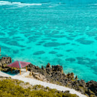 Japan to promote Okinawa to Indians as outbound wedding destination
