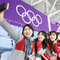 2020 Tokyo Olympics ticket rules ban your content from social media