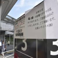G20 summit brings annoying disruptions to life for residents and tourists in Osaka