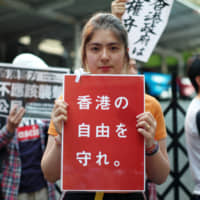 Demonstrators in Tokyo show support for Hong Kong protests over extradition bill