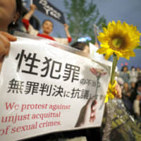 Hundreds protest across Japan over acquittals of men in sex crimes