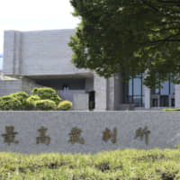 The Supreme Court has denied a retrial for a 92-year-old woman who served 10 years in prison over the 1979 murder of her former brother-in-law in Kagoshima Prefecture. | KYODO