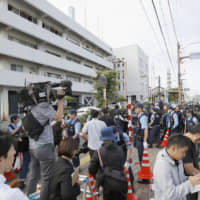 Stabbing of Osaka police officer prompts stepped-up security ahead of G20 summit