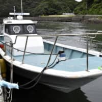 Record 1-ton haul of stimulants seized on beach in central Japan