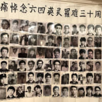 Portraits of people who were killed in the June 4, 1989, crackdown on pro-democracy protests in Beijing are displayed in March during a secret meeting at an undisclosed location in China. | AFP-JIJI