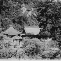 Before the war: A picture of Kairuiji Temple from 1920. | COURTESY OF KAIRYUJI TEMPLE