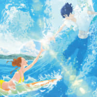 Surf's up:  Masaaki Yuasa steps away from the strange and unusual to deliver a more accessible love story with 'Ride Your Wave.' | © 2019 'RIDE YOUR WAVE' SEISAKU IINKAI